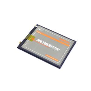Slika od Baterija za Huawei Honor 5C/7 Lite/8/P8 Lite 2017/P9/P9 Lite/P10 Lite Moxom