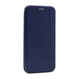 Slika od Futrola BI FOLD Ihave Gentleman za Iphone 12 Mini (5.4) teget