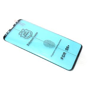 Slika od Folija za zastitu ekrana POLYMER NANO za Samsung G965F Galaxy S9 Plus crna