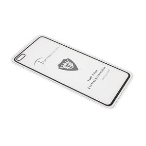 Slika od Folija za zastitu ekrana GLASS 2.5D za Huawei P40 crna