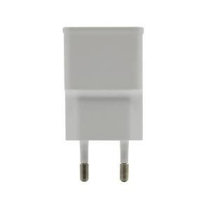 Slika od Kuciste punjaca COMICELL USB 2A belo
