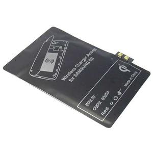 Slika od WIFI Charging Receiver za Samsung Galaxy S3 I9300 600mAh